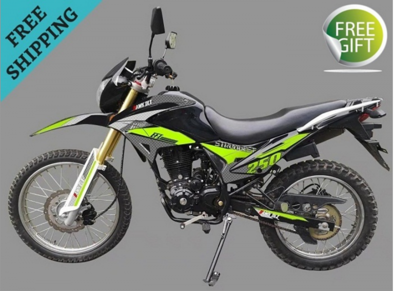 Where to Buy Hawk 250 DLX With Discount Coupon